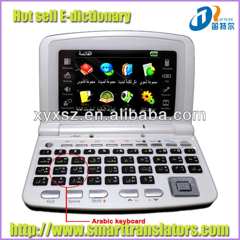 2013 new product Indonesian/English/Chinese audio language translator from China