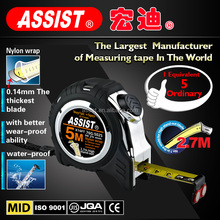 the most newly developed and cheap different useful LED light measuring tools plastic tape measure
