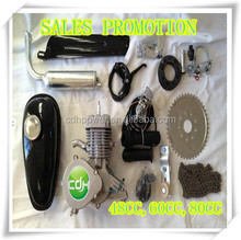 80cc gas powered bicycles for sale/ f50 bicycle engine kits