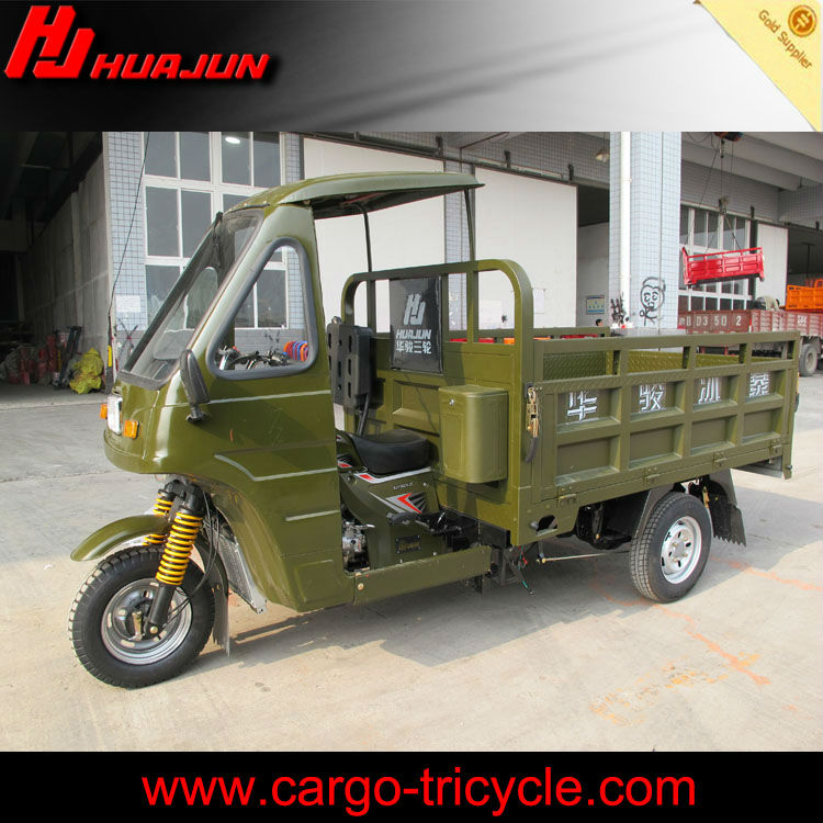 200cc trike scooter/three wheeler auto rickshaw/three wheel covered motorcycle
