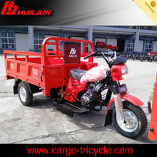 cargo motorized tricycle/3 wheel tricycle/3-wheel scooter 150cc