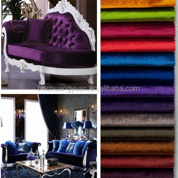 china 2016 tricot factory 100 polyester fashion ice color shiny sofa velvet fabric