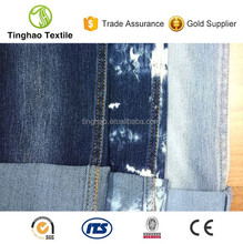 Soft touch slub cotton poly spandex knit denim fabric mill