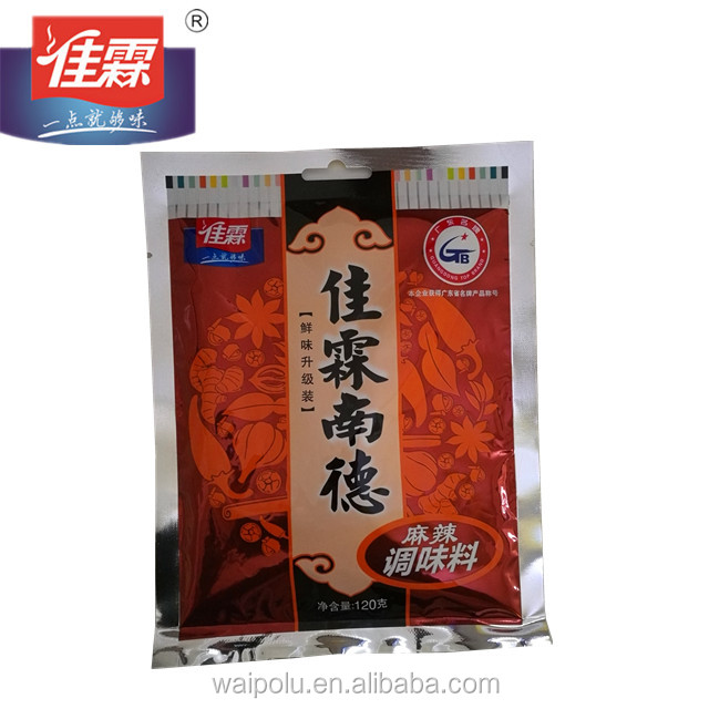 120G Nande BBQ spicy condiment spicy meat seasoning