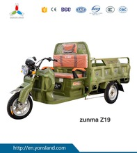 Cheap cargo bike three wheel motorcycle