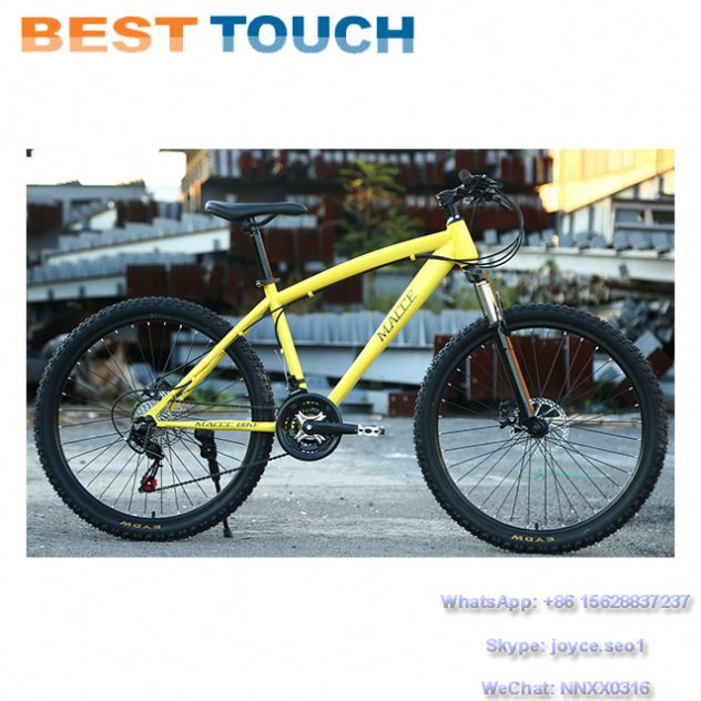 Aluminum Alloy 24'' 26'' Inch MTB 18 21 24 27 Speed Suspension Integrated Wheel Mountain Bike