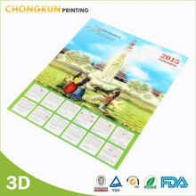 Best Selling Chinese Calendar 2014