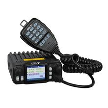 Factory Supplier dual band mobile transceiver
