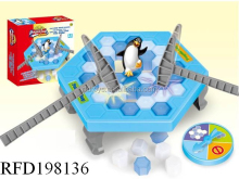 Kids games toy educational toys happy penguin break ice game