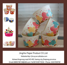 Wholesale Customized Disposable Ice Cream Cup raw materials for paper cups