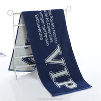 Yarn Dyed Cotton Terry Jacquard Woven Hand Towel With Logo