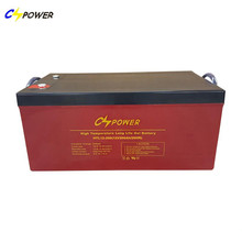 China Rechargeable 12V 200Ah Deep Cycle Battery For Forklift/Golf Cart