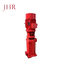 Vertical Water Supply Emergency Fire Electric Pump