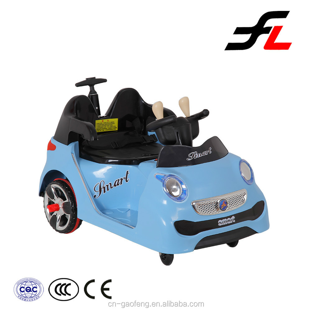 Made in china alibaba manufacturer high quality two seat pedal car