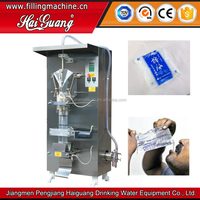 Factory Price Automatic Small Scale Plastic Thermoforming Shape Bag Liquid Sachet Water Filling Sealing Machine