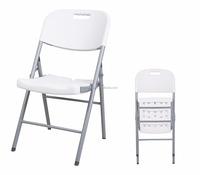 folding beach chair white wedding folding chairs plastic