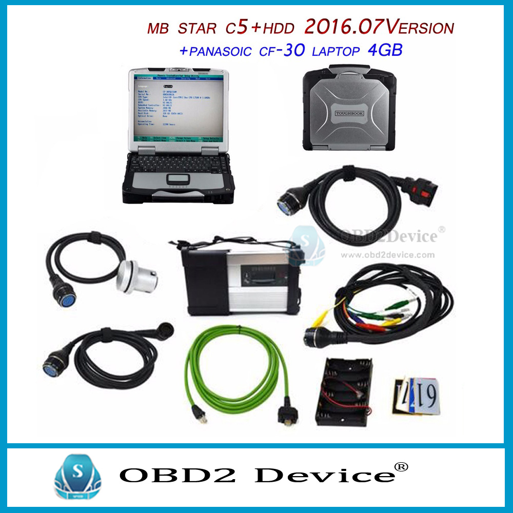 Lastest MB Star C5 SD Connect with Software HDD Wifi Mb Star C5 Diagnostic Tool Xentry/DAS Software for Cars&Trucks