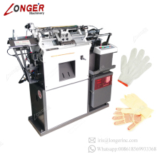 China Automatic Seamless Jacquard Work Cotton Hand Gloves Sewing Making Glove Knitting Machine Price