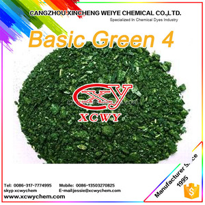 BASIC GREEN 4 MALACHITE GREEN CRYSTALS CI 42000