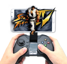 dual vibration joystick driver, super joystick tv game, joystick for smartphone