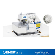 OEM-747F-DD Direct drive 4 thread overlock industrial sewing machine good price