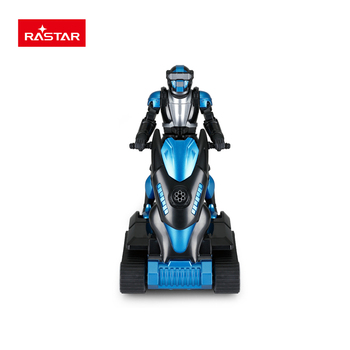 Rastar hot selling rc fighting robot man toy
