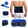 Waist Support Belt Medical Waist Protection Belt