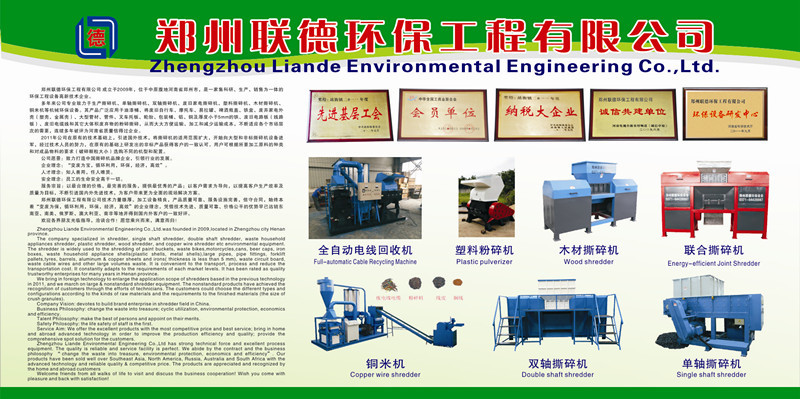 industrial leading brand 800 type copper wire shredding and recycling machine