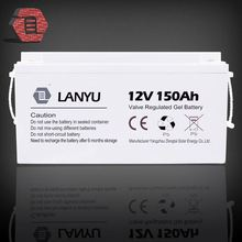 12V electric car battery/traction battery/Gel for electric vehicle150Ah/180Ah/200Ah LYGEAL12V150A1663