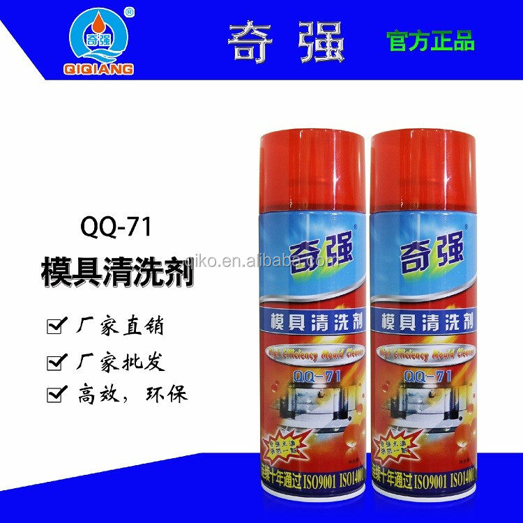 Aluminum parts cleaning agent /Aluminum parts nursing agent/Cleaning agent
