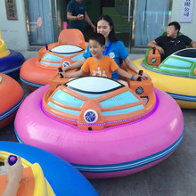 Chinese popular new style fiberglass inflatable motorized dodgem bumper cars for children and adults ride on promotion