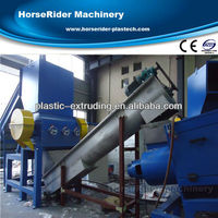 PP film washing machine/waste recycling machinery/cleaning equipment