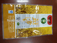 High quality plastic transparent rice bags soft packing