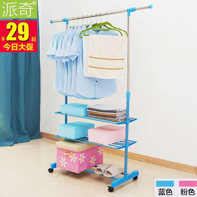 New and hot top sale plastic clothes drying rack with pegs from China