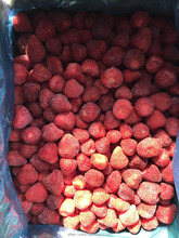 Bulk frozen type fruit new crop wholesale price all red IQF high quality strawberry
