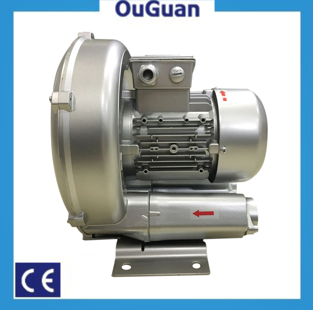 700W regenerative electric turbine blower air