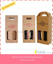 custom cheap recycled decorate luxury branded design classic cardboard paper wine boxes wholesale