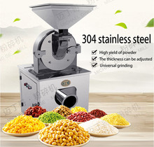 food pulverator,small food crusher,food can crusher