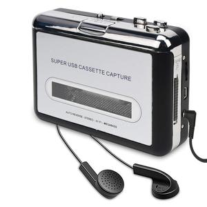 Cassette Player-Cassette Tape To MP3 CD Converter Via USB,Portable Cassette Tape Converter Captures MP3 Audio Music