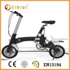high quality 100kg loading mini cooper folding bike bicycle with 60 patents