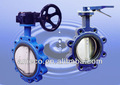 Various types wafer butterfly valve with high ferformance