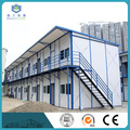 2017 New Style Prefabricated Labor House In Construction Site For Workers Accommodation