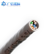 Color custom cat5e utp 4 pair lan cable