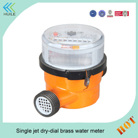 data logger pulse sensor amr cast iron box portable brass multiparameter quality amico pressure 4-20ma output water flow meter