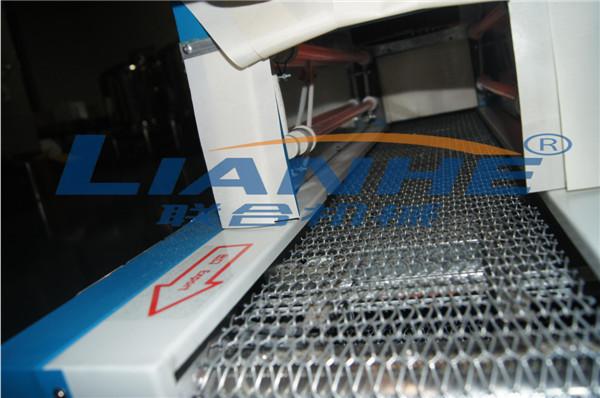 heat shrink printing machine