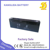 12 volt battery,small rechargeable 12v battery