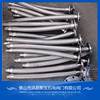 Flexible joint stainless steel asme b16.5 flanged flexible hose for Industry Application
