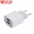 2016 new product mobile phone wall charger, usb wall charger for iphone samsung