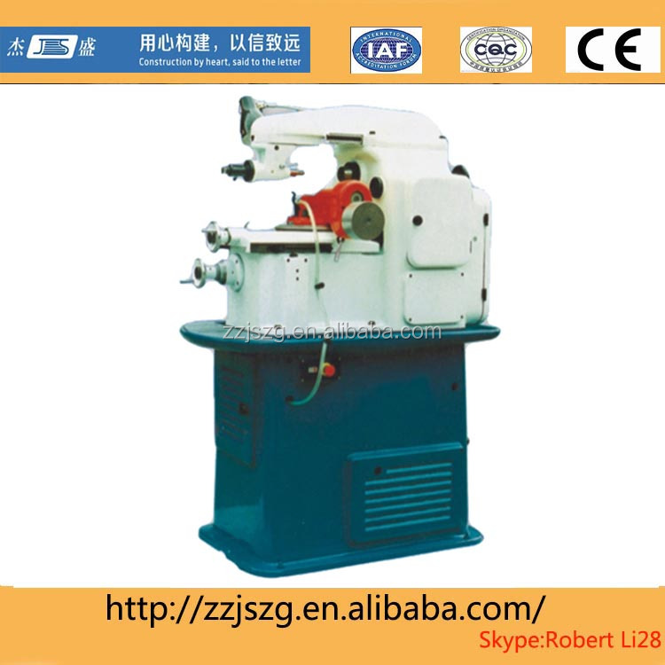 Low price small horizontal gear hobbing machine for sale