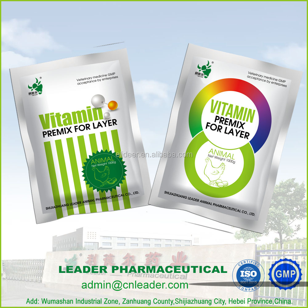 good China vitamin premix powder for layer